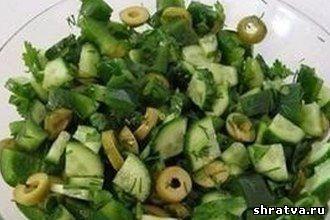 Салат из зеленых оливок рецепт